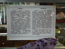 This is an explanation on Charoite, which can only be found in Siberia.